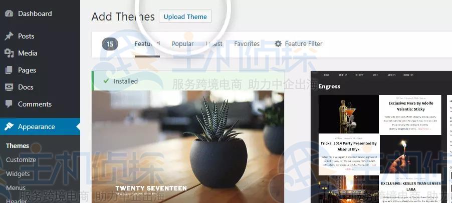 WordPress安装ThemeForest主题
