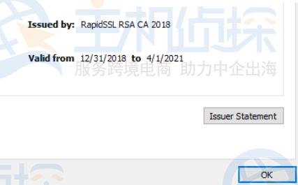 RapidSSL RSA CA 2018