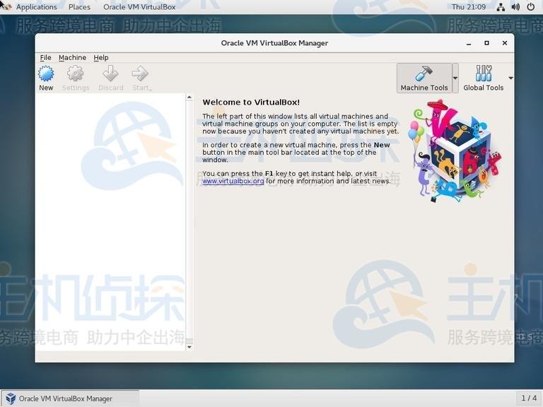 CentOS 7安装VirtualBox教程