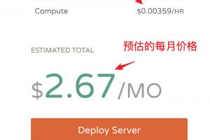 CloudCone计费模式介绍