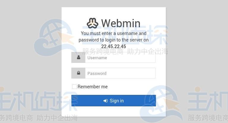 Debian10安装Webmin