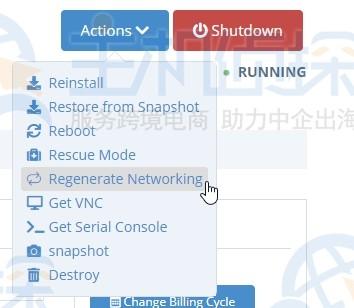 Hostwinds Cloud Portal修复网络