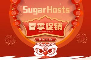 sugarhosts美国主机促销