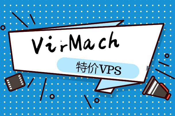virmach美国主机