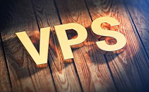 欧洲VPS推荐