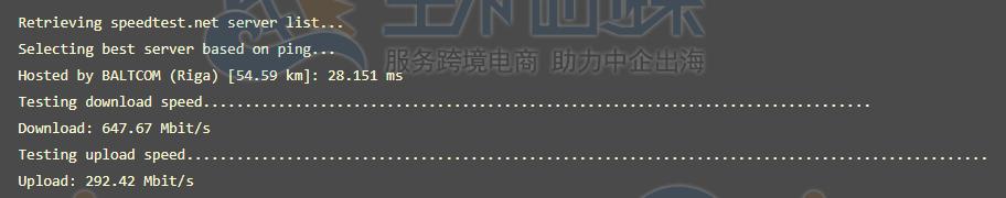 上传/下载带宽测试