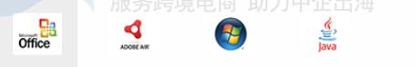 Symantec代码签名证书系统要求