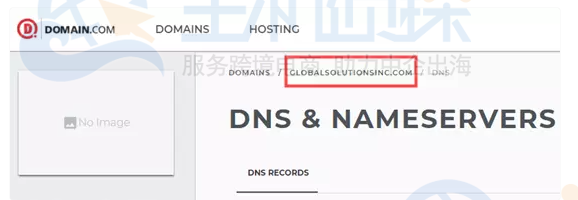 Domain域名设置MX记录教程
