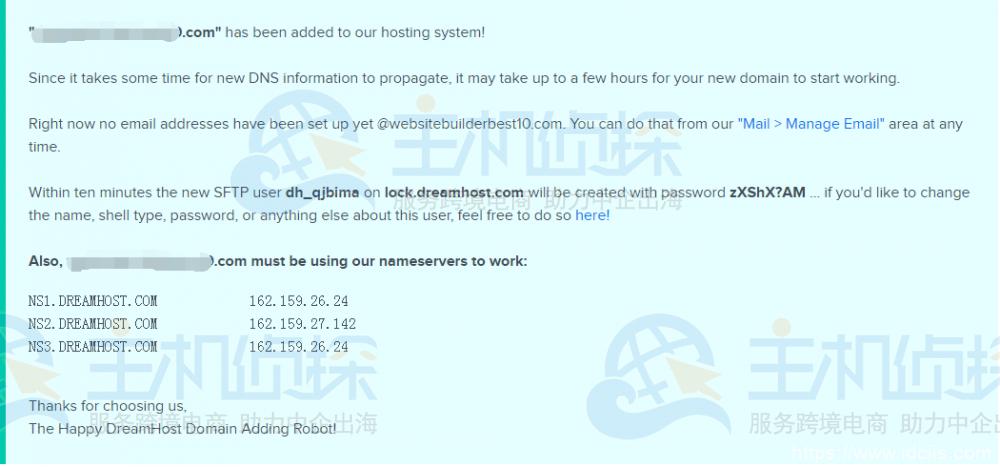 主机DNS信息设置