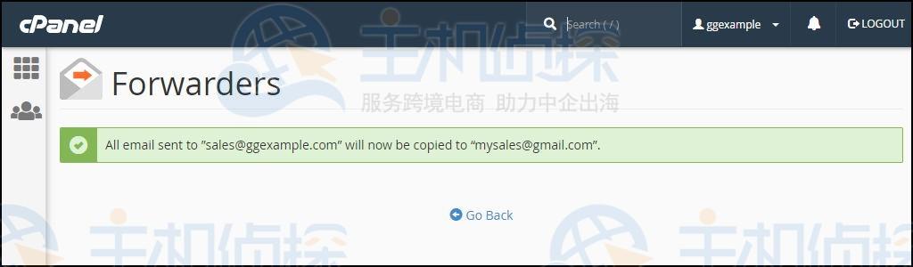 GreenGeeks主机设置电子邮件转发
