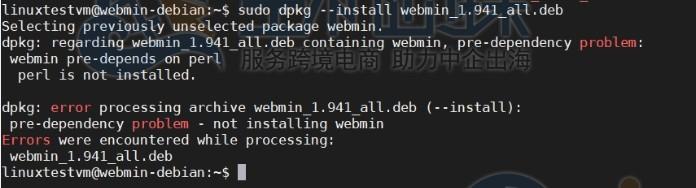 如何在Hostwinds VPS主机Debian 10系统上安装Webmin面板
