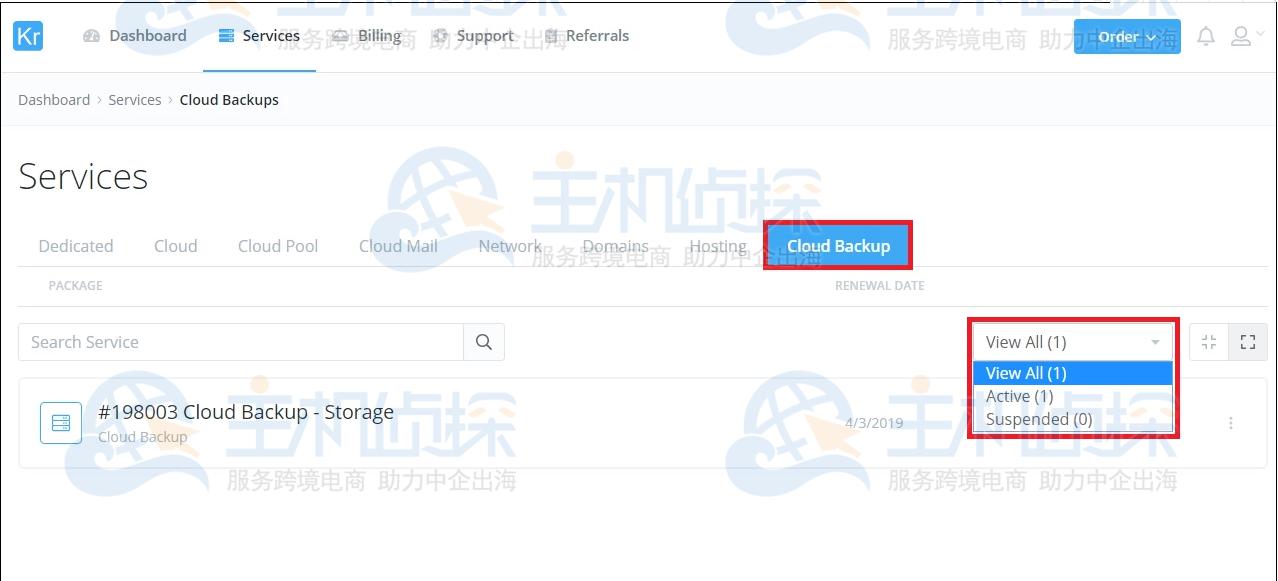 Cloud Backup服务列表