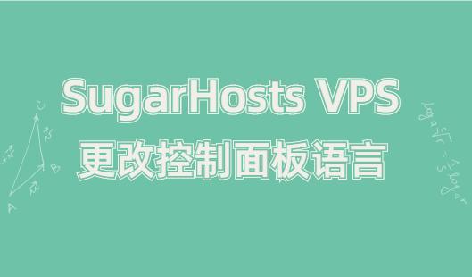 sugarhosts vps