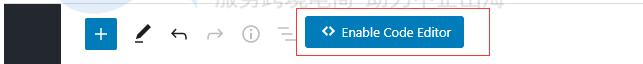 WordPress主题中添加自定义PHP代码