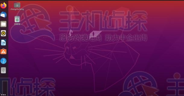 完成Ubuntu 20.04双系统安装