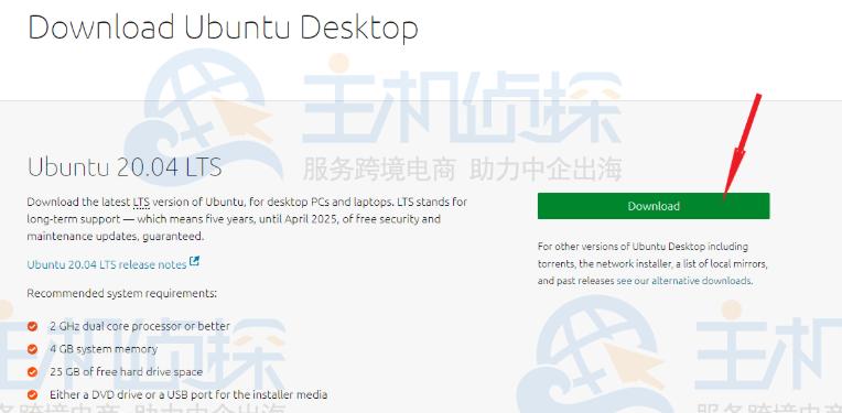 下载Ubuntu 20.04