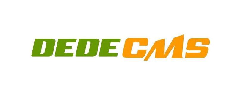 DedeCMS:知名的PHP开源织梦内容管理系统