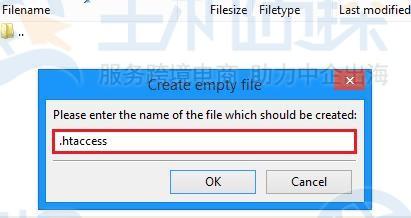 DreamHost主机通过FTP创建和编辑文件教程