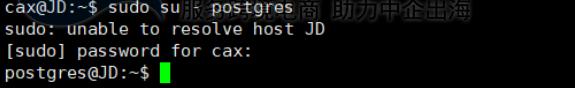 备份Odoo数据库