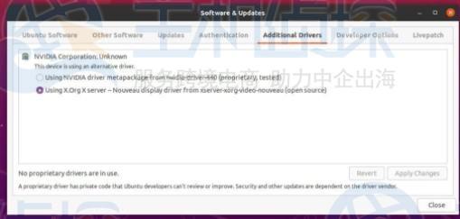 Ubuntu 20.04上如何安装Nvidia显卡驱动程序