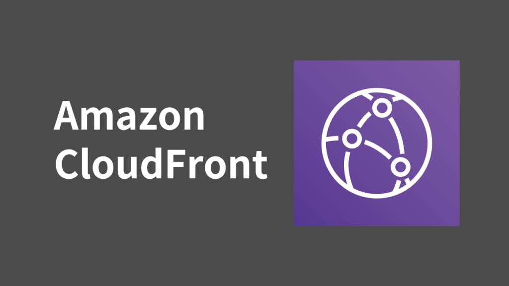 亚马逊Amazon CloudFront