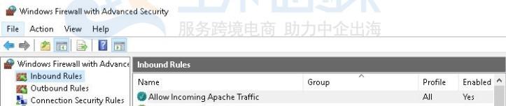 Apache在Windows服务器上如何设置防火墙