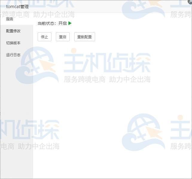 宝塔Linux面板环境安装