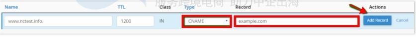 BlueHost主机如何在cPanel面板添加CNAME记录