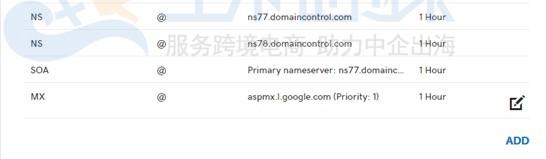 如何更改GoDaddy域名的MX记录