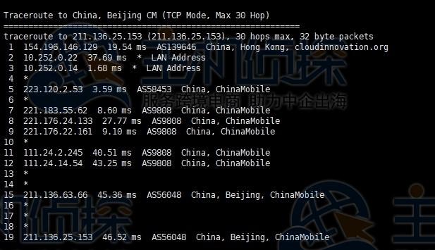 megalayer香港vps测评