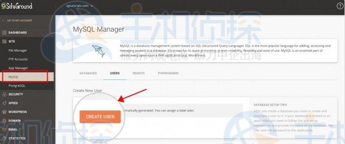 SiteGround主机教程:MySQL数据库如何创建用户