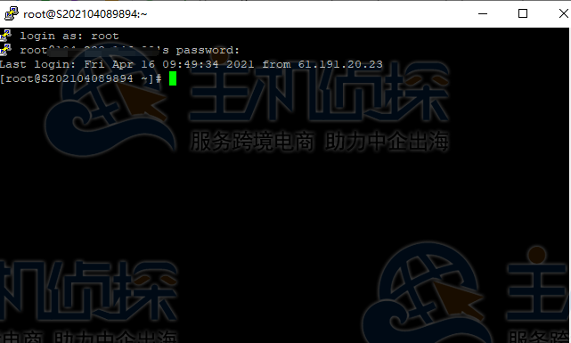 Putty连接Linux服务器