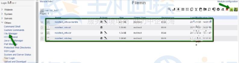 Webmin控制面板安装SSL证书教程