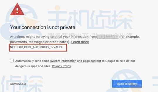 访问HTTPS页面提示ERR_CERT_INVALID错误怎么解决