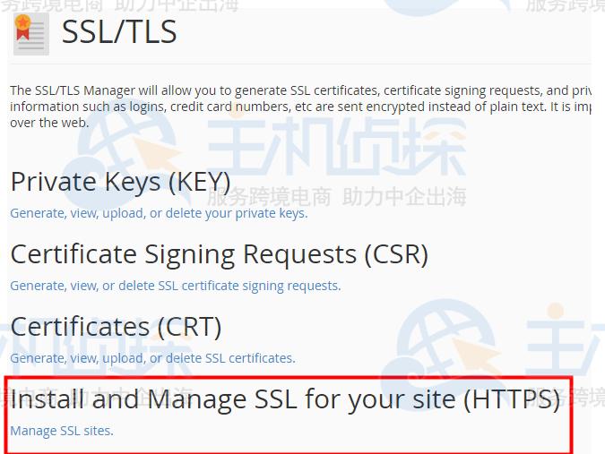 在cPanel面板中如何给网站安装部署SSL证书