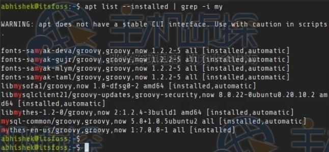 Ubuntu系统卸载应用程序常用命令