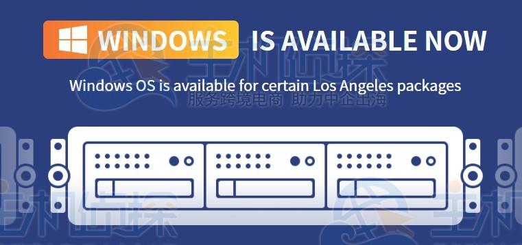 iON Cloud美国云服务器怎么样 最新优惠方案推荐