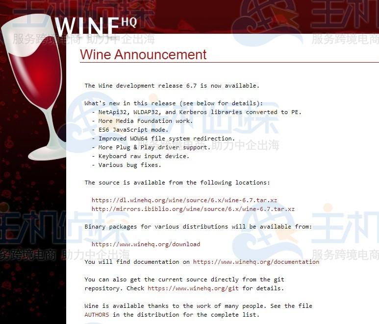 Wine 6.7版本发布新增ES6 JavaScript模式