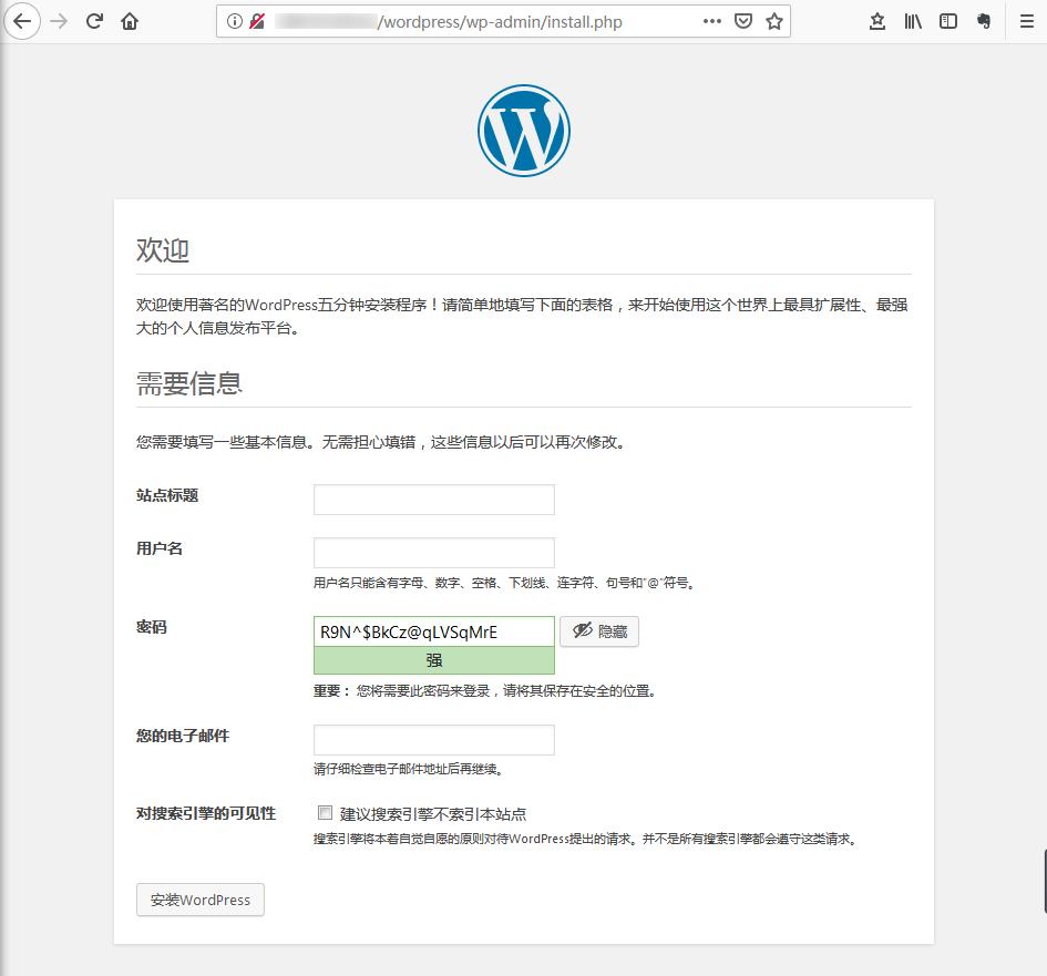 腾讯云安装WordPress