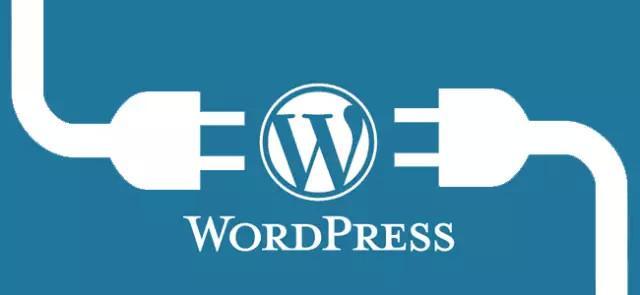 WordPress迁移新主机或服务器常见问题解答
