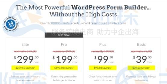 如何将WordPress表单导出到Excel中