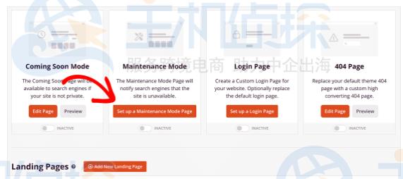 WordPress页面设置维护模式