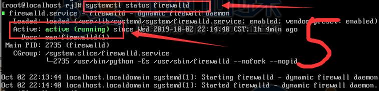 Xshell连接不上虚拟机问题和解决办法