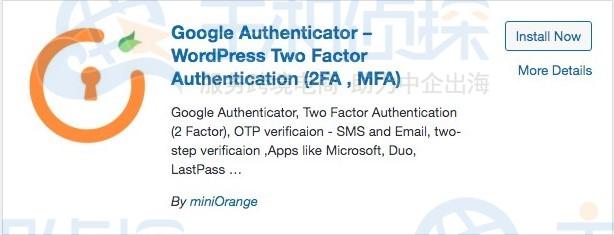 Google Authenticator插件