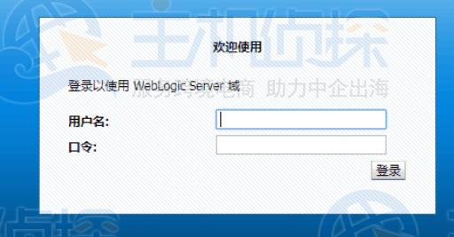 Weblogic部署WEB项目步骤
