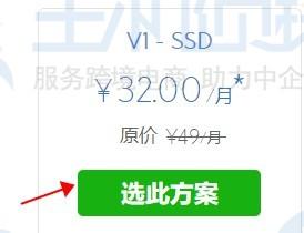 BlueHost美国VPS云主机五月限时优惠 低至32元/月