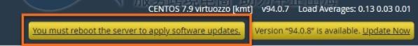 HostGator美国VPS如何更新cPanel版本