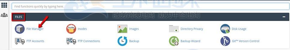 cPanel面板中如何手动还原删除的文件