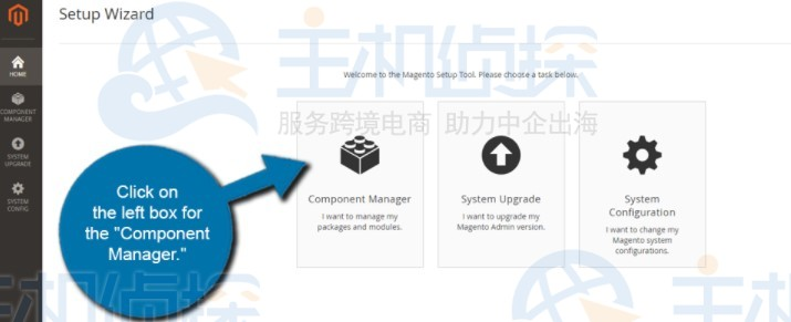 Magento主题模板安装教程