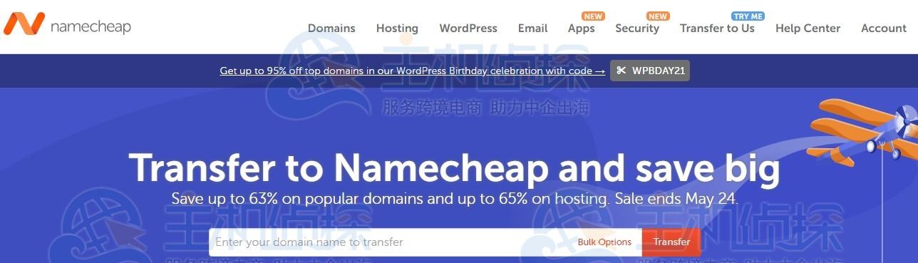 Namecheap域名转入